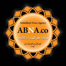Əhli Beyt (əleyhimus səlam) -ABNA- Xəbər Agentliyi – Shia News