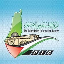 Filistin Enformasyon Merkezi