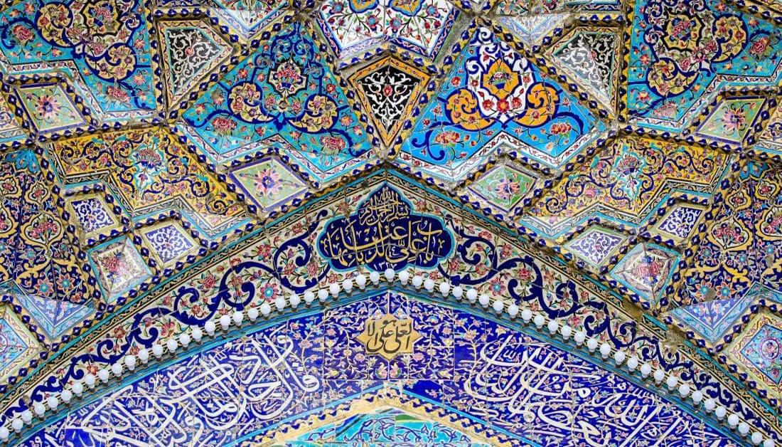 العتبة الحسينية المقدسة | فنون إسلامية