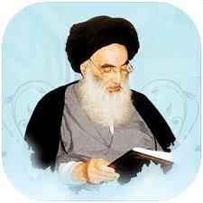 توضیح المسائل - مرجع عالی قدر اقای سید علی حسینی سیستانی