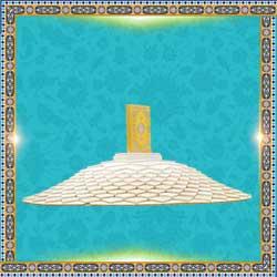 کتابخانه تخصصی علوم قرآن و حدیث