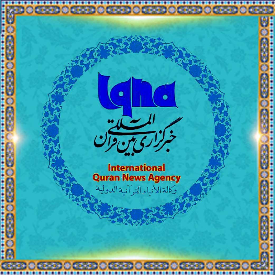 Beynəlxalq Quran Xəbər Agentliyi