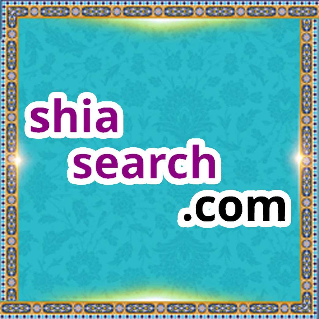shiasearch