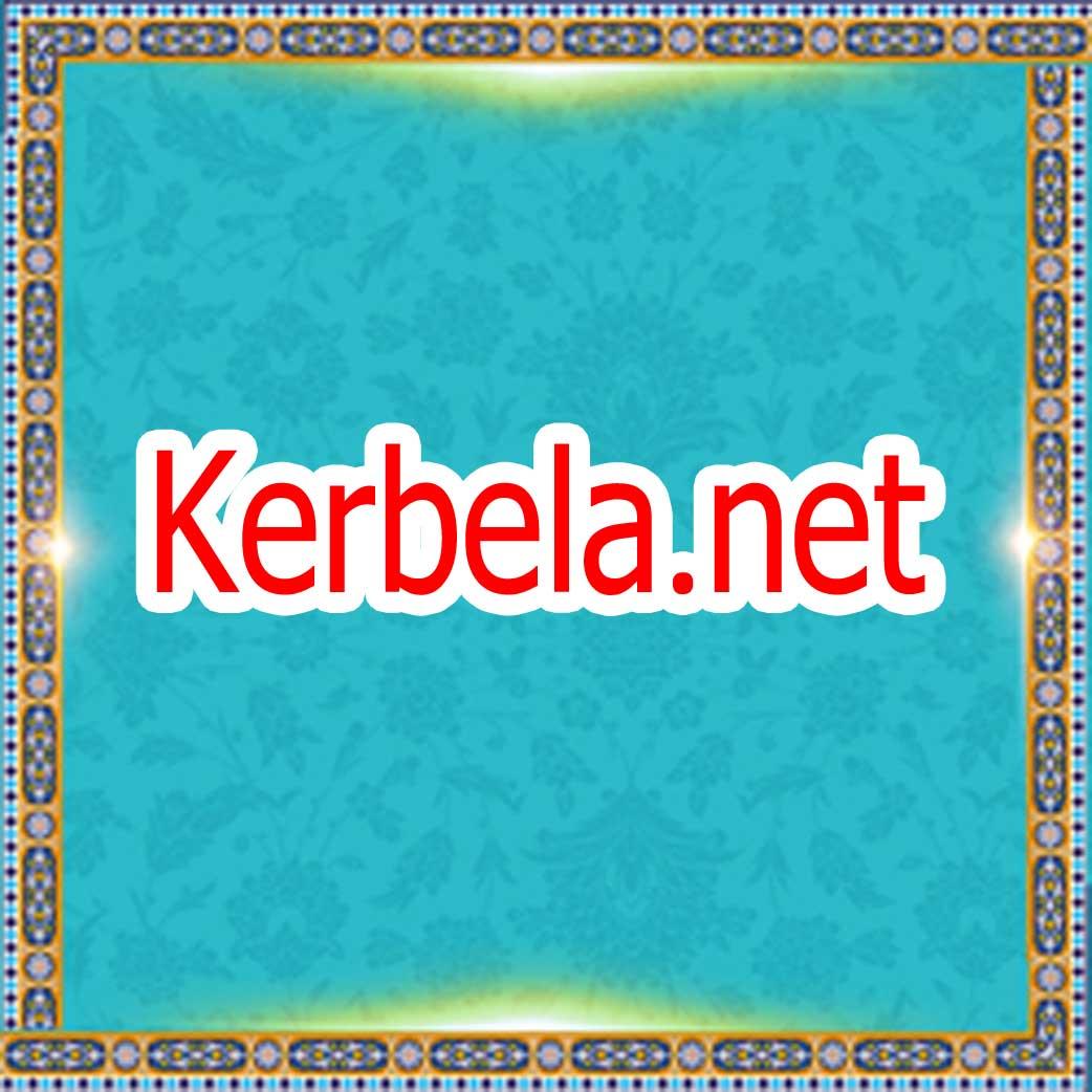 Kerbela.net