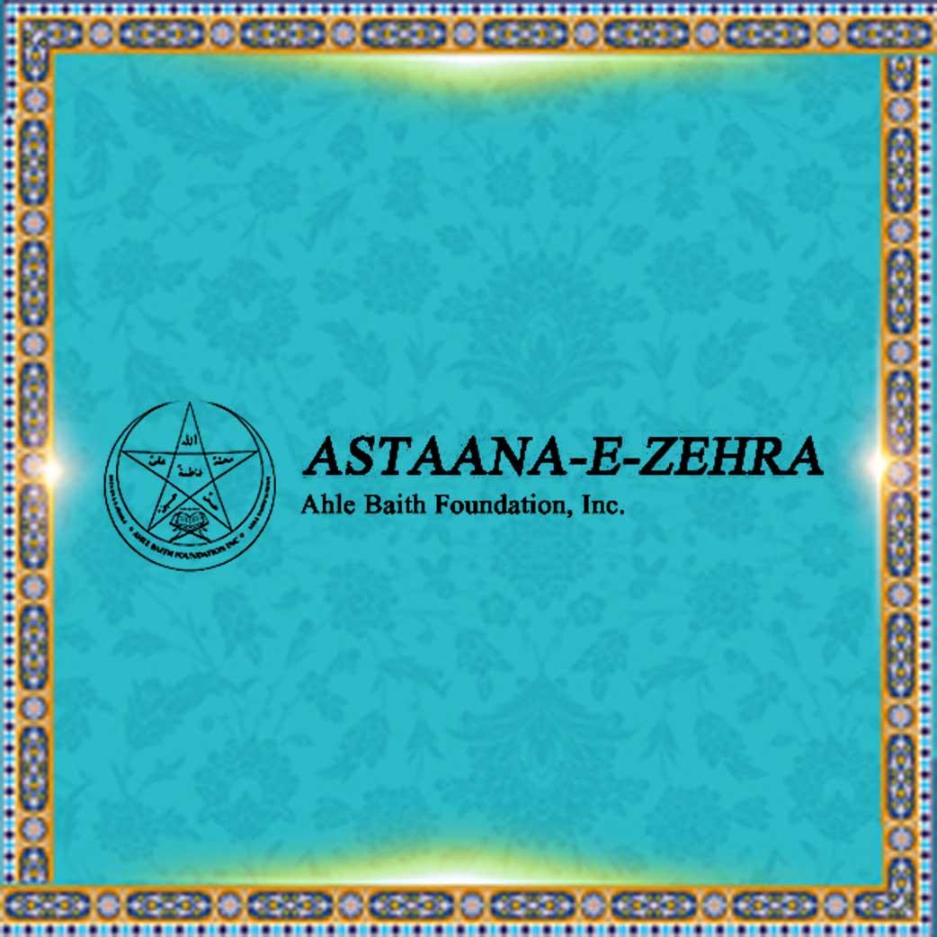 Astaana-E-Zehra