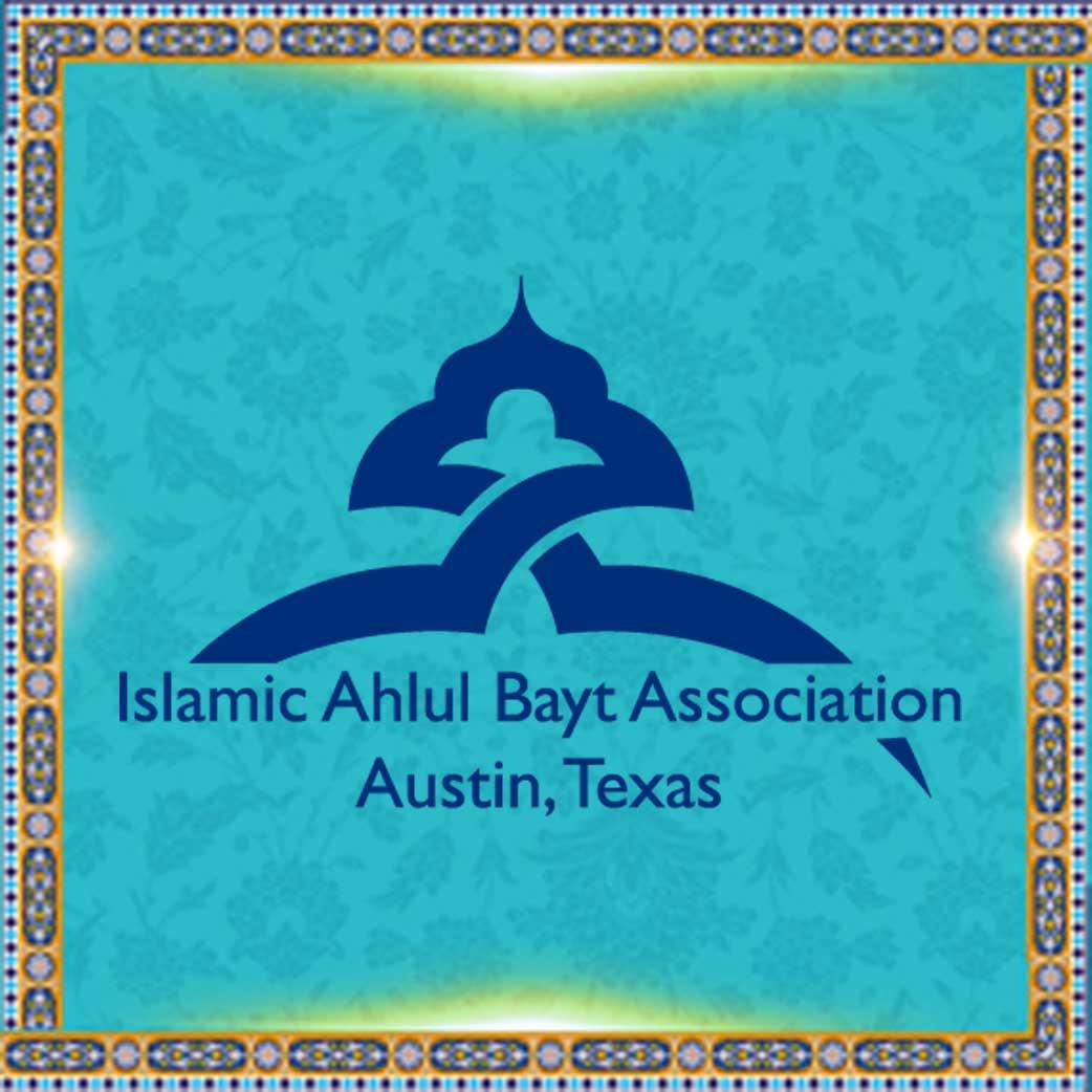 Islamic Ahlul Bayt Association (IABA)