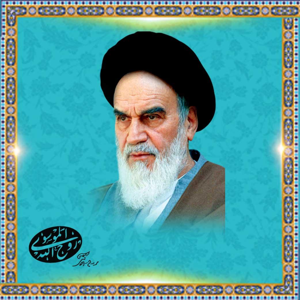 کتابخانه با موضوع امام خمینی (ره)